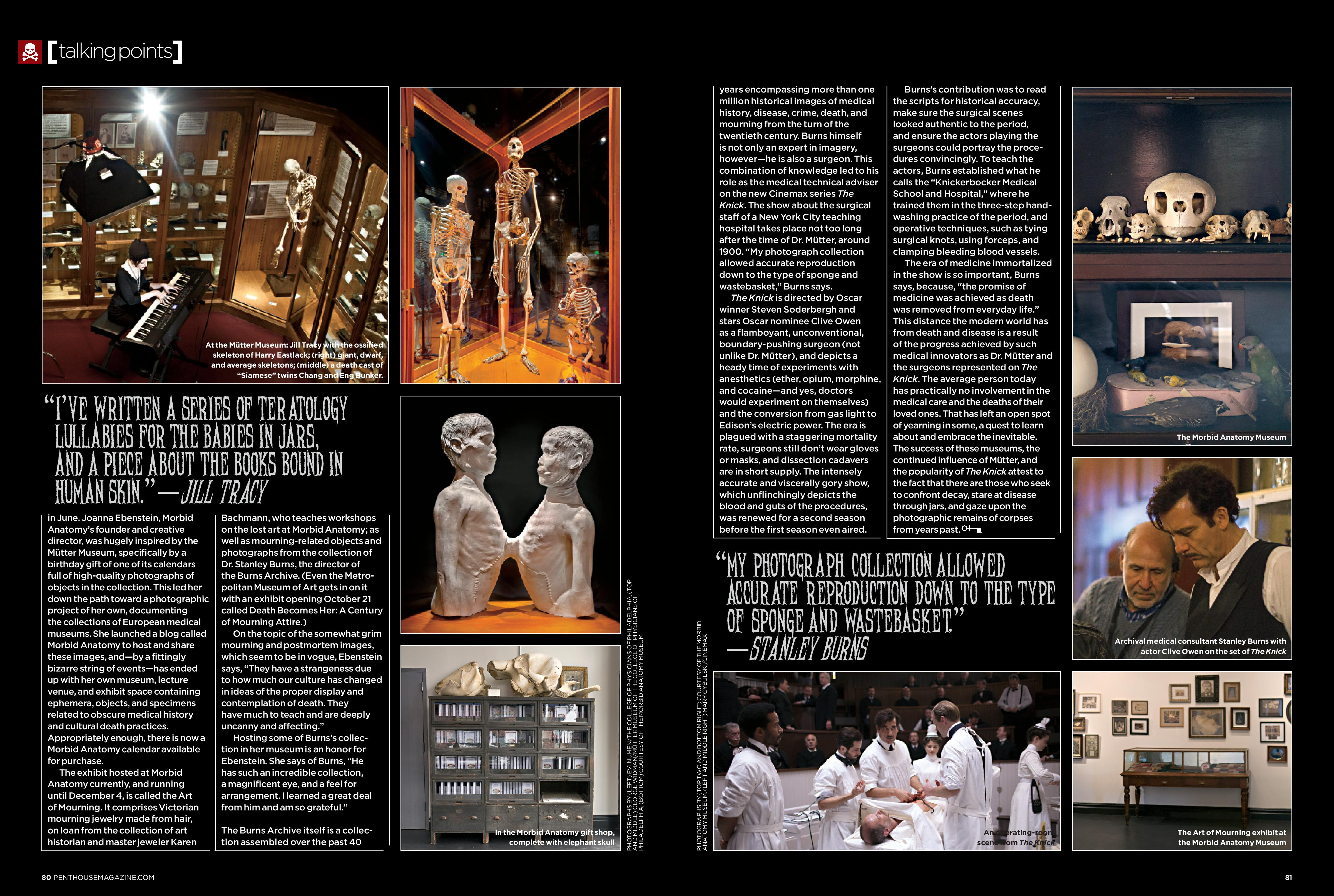 The Morbid Anatomy Museum – christine colby