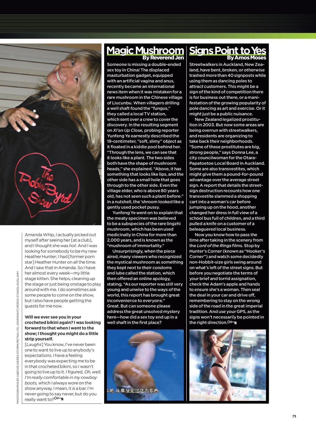 RobynByrd-page-002